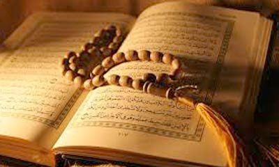 Kur'an hakikatları rahmettir   Safvet Senih 1