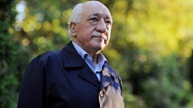 Photo of M. Fethullah Gülen Hocaefendi'den Kurban Bayramı Mesajı
