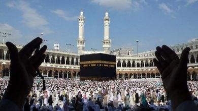 Photo of Arefe gününün faziletleri