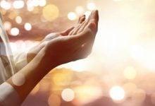 Photo of Arefe Duası ve Hacet Namazı | Harun Garipçe