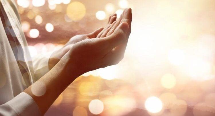 Dua | İmam Nevevi'nin (Hizbul Hıfz) Virdi 1
