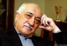 Photo of Aşık-ı Sâdık Fethullah Gülen Hocaefendi-17