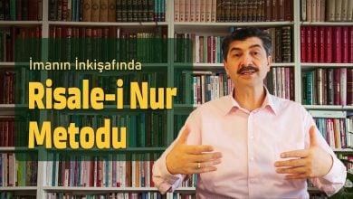 Photo of İmanın İnkişafında Risale-i Nur Metodu   Cemil Tokpınar