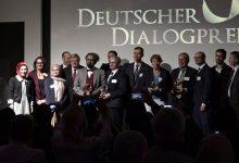Photo of Almanya diyalog ödülleri Frankfurt'ta verildi