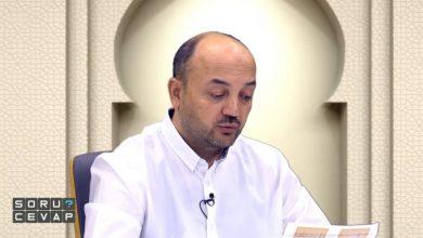 Photo of Allah'tan korkulmalı mı?