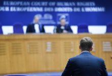 AİHM Hizmet Hareketi gönüllülerinin yargılandığı 4 davada daha Türkiye'den savunma istedi 17