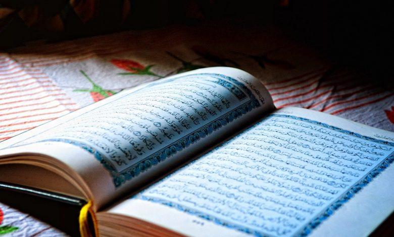Peygamberimizin Kur'an okuyuşu | Mithat Tayyar'ın kaleminden 1