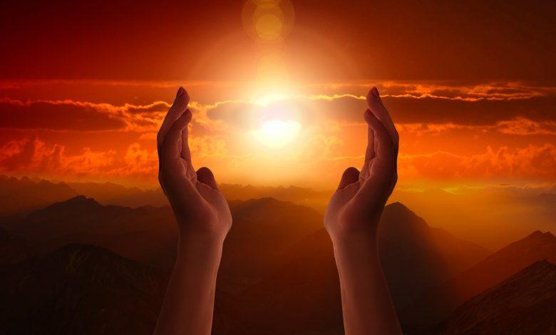 Dua zamanı 1