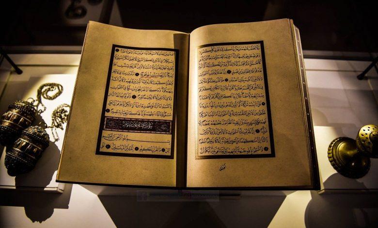 Peygamberimiz namazda hangi Sûreleri ne uzunlukta okurdu 1