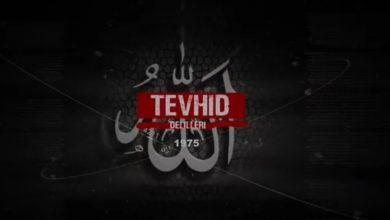 Photo of Tevhid Delilleri Hutbe 5   M. Fethullah Gülen