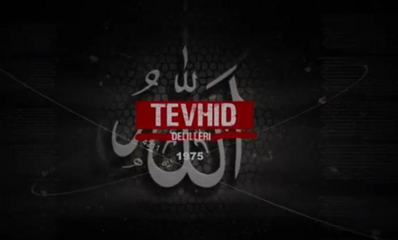 M. Fethullah Gülen | Tevhid Delilleri Hutbe 1 1