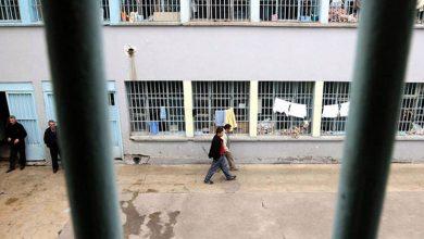 Photo of Cezaevlerinde 1 yılda 1.1 milyon kitap okundu