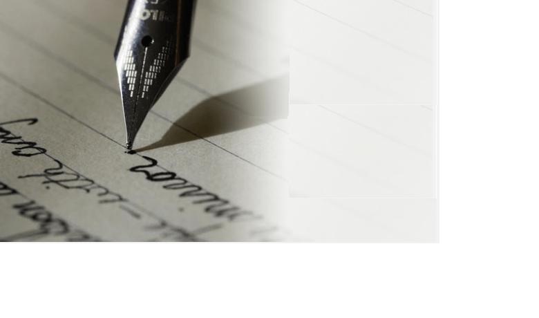 İbretlik Hatıralar | Safvet Senih 1