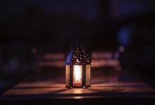 Elveda Ey Şehr-i Ramazan | Muhammet Aydoğmuş 12