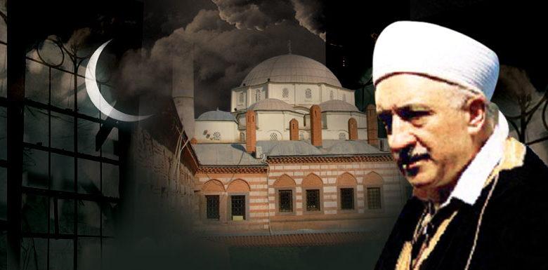 Beraat Vaazı | 1979 İzmir Hisar Camii (Muhabbet Fedaileri) 1
