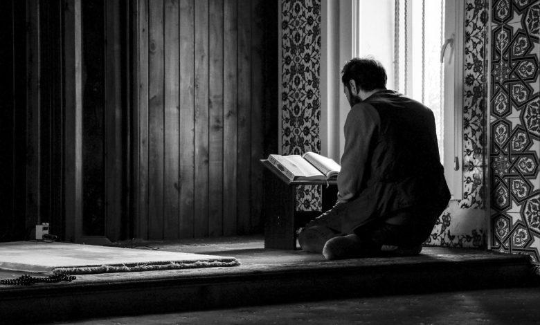 Berâat Gecesi Duası 1