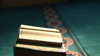 Ramazan'da Mukabele ve Teravih 5