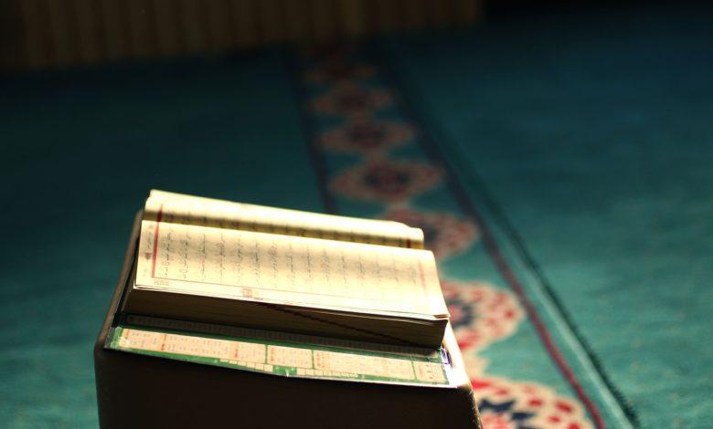 Ramazan'da Mukabele ve Teravih 1