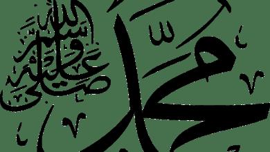 Zühd ve Takvasıyla Efendimiz 7