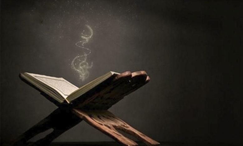 Kur'an ışığında Hayat   Mehmet Ali Şengül 1