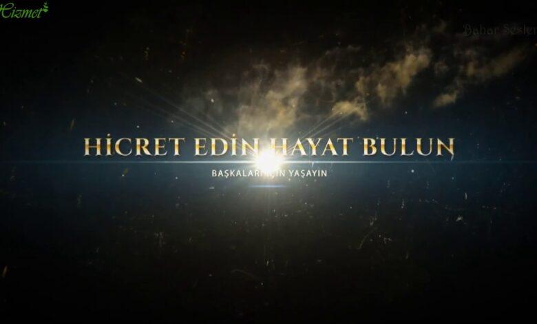 Photo of Mukaddes Göç ve Yeniden Hicret | M. Fethullah Gülen Hocaefendi