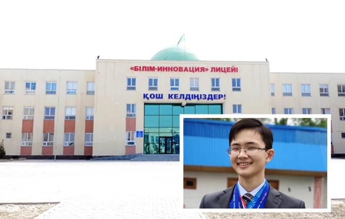 Kazakistan Bilim Lisesi altın madalya kazandı 1
