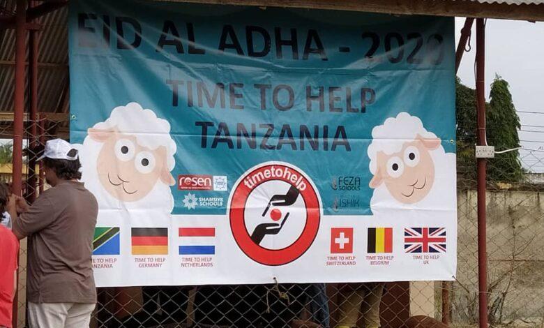 Tanzanya'dan Kurban izlenimleri   Türkmen Terzi-Ali Akkız 1