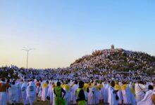 Photo of Vakfe zamanı CANLI yayında duaya bekliyoruz