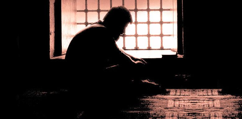 Dualar neden kabul olmuyor? 1 | Prof. Dr. Osman Şahin 1