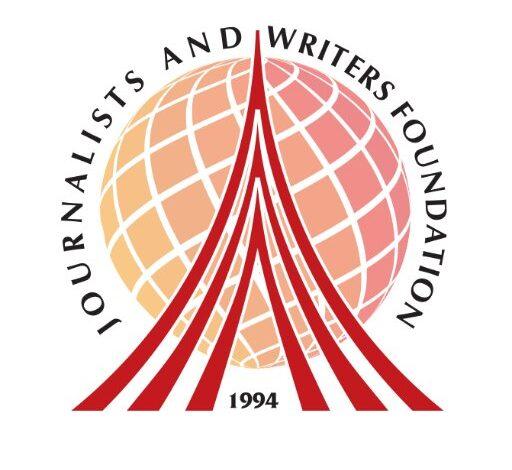 Gazeteciler ve Yazarlar Vakfı , Engellilere Yönelik Sistematik İnsan Hakları İhlalleri Raporu'nu açıklayacak 1