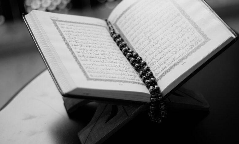 Kur'ân-ı Kerim'de Sahabe 1