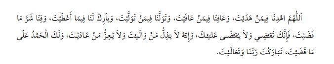Salgın hastalıklar ve dualar   Mustafa Yılmaz 5