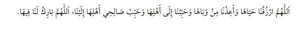 Salgın hastalıklar ve dualar   Mustafa Yılmaz 3