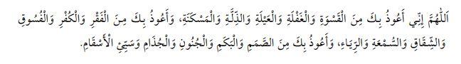 Salgın hastalıklar ve dualar   Mustafa Yılmaz 4