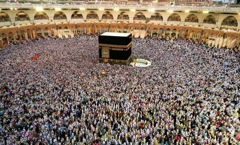 Kur'ân ve Hadislerde Sünnetin Önemi 1