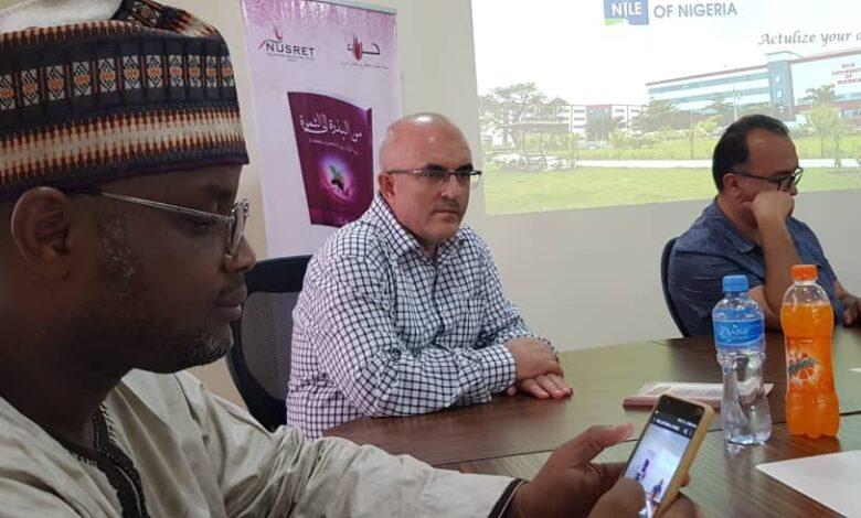 Nijerya Müslümanlar Konsey'inden Baydar Ağabey'e taziye 1