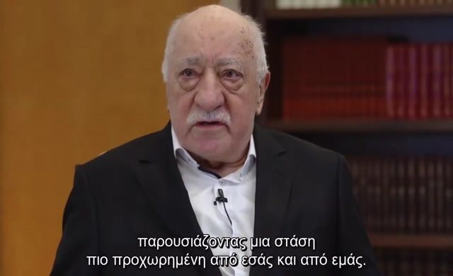 Fethullah Gülen Hocaefendi'den Yunan TV'sine mesaj 1