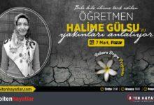 YARIN | Halime Gülsu'yu yakınları anlatıyor! 13