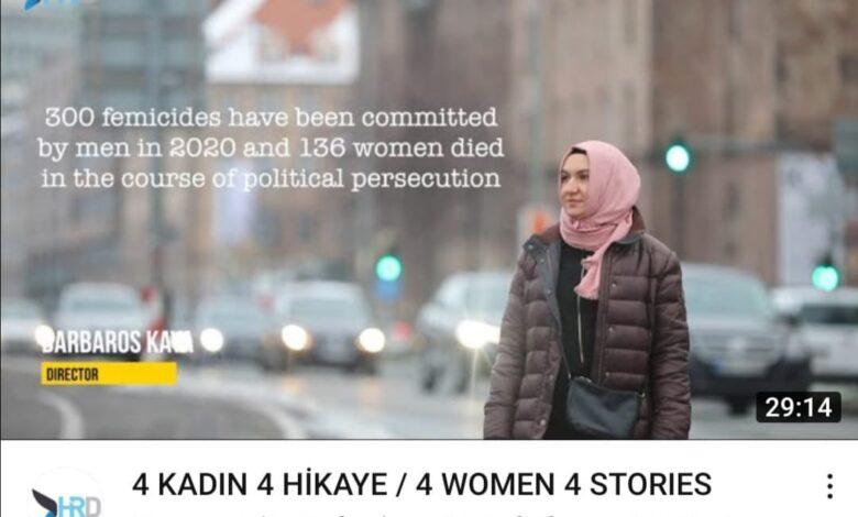 [ Belgesel] 4 Kadın- 4 Hikaye 1