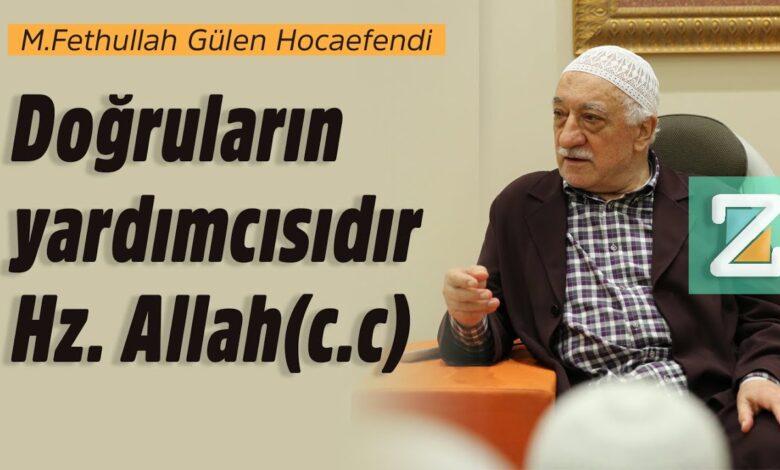 Doğruların yardımcısıdır Hz. Allah(c.c) | M.Fethullah Gülen Hocaefendi 1