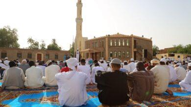 Orucun Fidye ve Kefaret Olarak Kabul Edilmesi 3