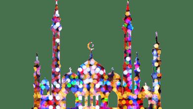 Ramazan 9
