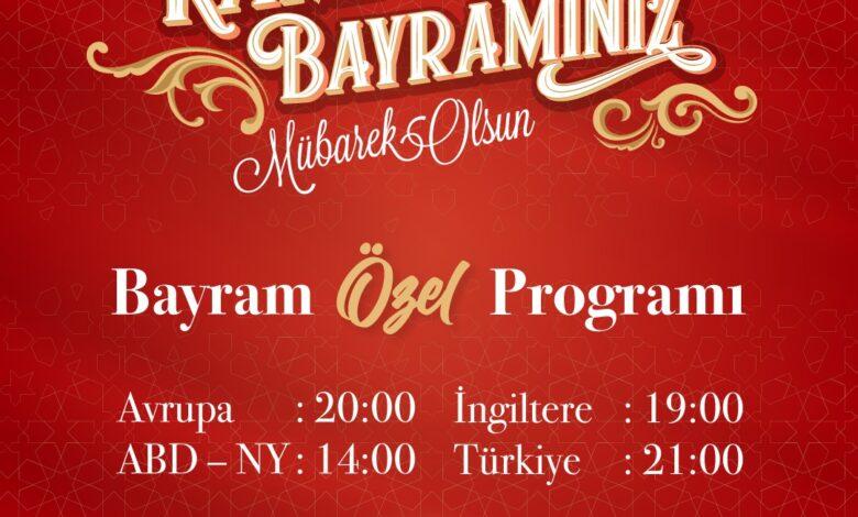 DEVAM EDİYORUZ   Ramazan Bayramı Özel Programı 1