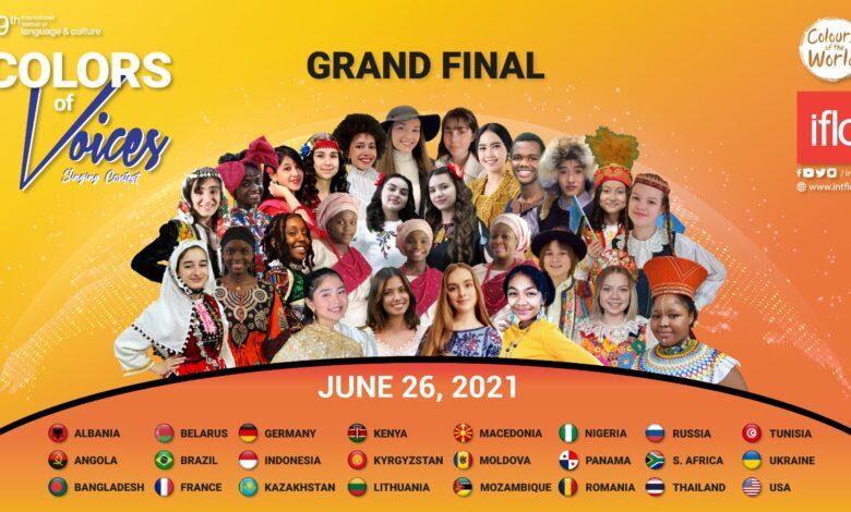 IFLC'de Büyük Final heyecanı! 1