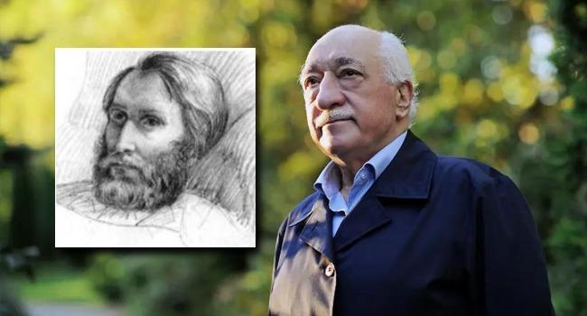 Gulen Belediyesi ile Fethullah Gülen'i buluşturan evrensel değer: Demokrasi 1