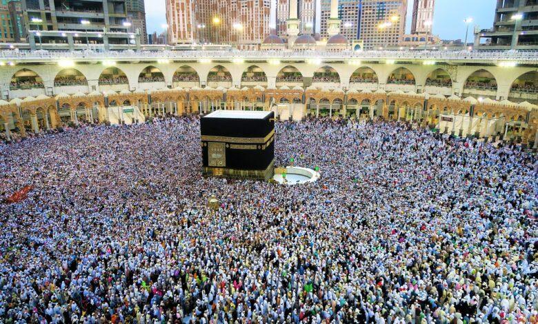 Arafe gününün fazileti 1