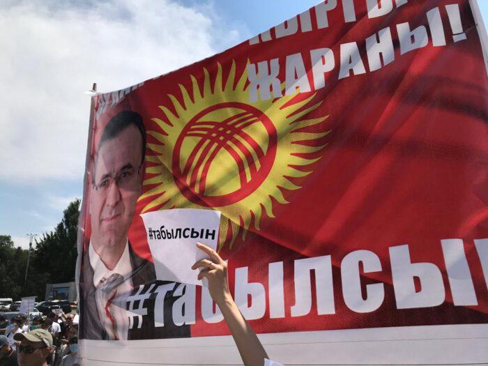 O, hep sevdi Aytmatov diyarını, Kırgızlar da 'İnandı' Orhan Hocasına! | Enes Cansever 4