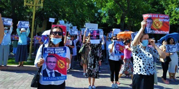 Orhan İnandı'nın, kaçırılması Avustralya Medyasında 1